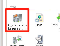 applicationRequestRouting.png